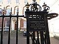 Castlegate House railings.jpg