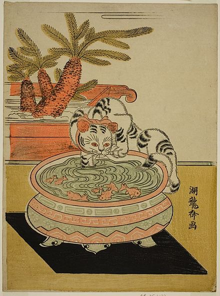Cat and fishbowl, after Isoda Koryusai. Original c. 1775. Cat by Koryusai.jpg
