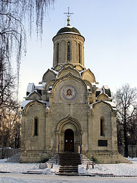 Cathedral of the Holy Mandylion (Andronikov Monastery) 10.jpg