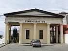 Cementerio N.º 2 de Valparaíso-Entrada Principal I.JPG