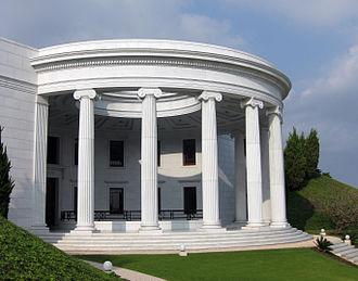 Bahá'í World Centre buildings - Centre for the Study of the Sacred Texts