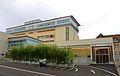Centre hospitalier universitaire vaudois (CHUV), maternité.jpg