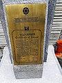 Certificate of Honor Stefan1.jpg