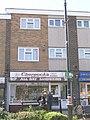Charnocks Bakers - Upper Commercial Street - geograph.org.uk - 1815322.jpg