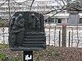 Chemnitz Stadthallenpark Detail aus Kampf und Sieg.jpg