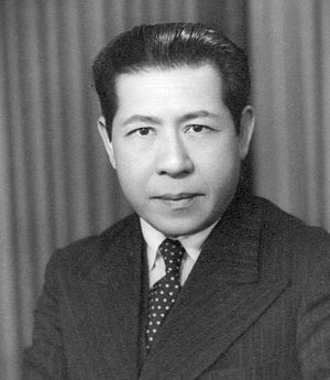 Reorganized National Government of the Republic of China - Chen Gongbo, mayor of Shanghai and president of the government from 1944-1945