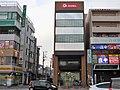 Chiba Bank Goi Branch.jpg
