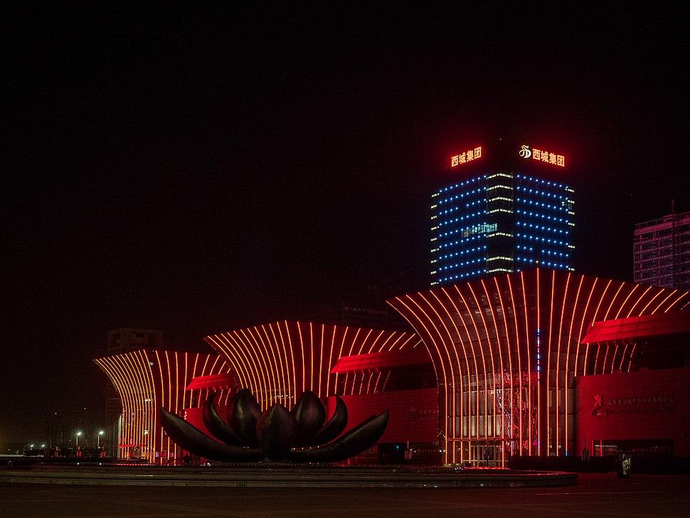 China Jinan 5197201