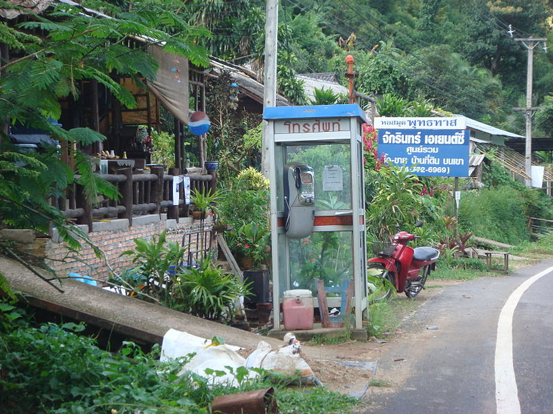 File:Chinag Mai Province phone booth.JPG