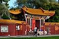 Chinagarten Zürich - Eingang - Blatterwiese 2013-09-21 17-41-10.JPG