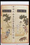 Chinese Materia Dietetica, Ming; Pig trough-urine ditch water Wellcome L0039372.jpg