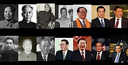 Chinese Presidents and Premiers.jpg