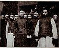Chinese fur-skin wholesale dealer (c 1900).jpg
