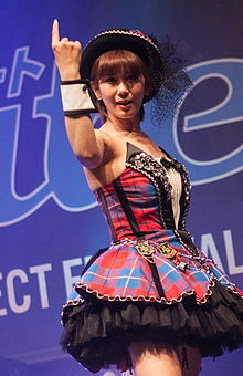 Chisato Okai at Japan Expo 2014.jpg