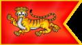 Chola Empire Flag - Kva.png
