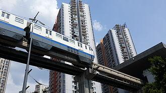 Line 3, Chongqing Rail Transit - Image: Chongqing 3haoxian