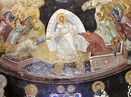 Orthodox icon of the Resurrection (14th-century fresco, Chora Church, Istanbul). Chora Anastasis1.jpg