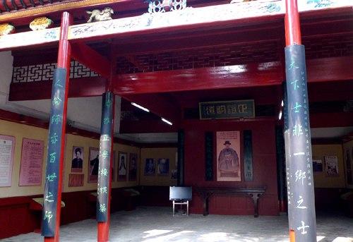 Chuanshanxueshe