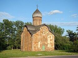 Church of Peter and Pavel in Kogevniki, Velikiy Novgorod.jpg