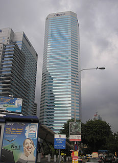Citibank (Malaysia) licensed commercial bank