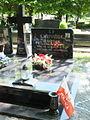 Cmentarz Komunalny (Kołobrzeg) DSCF1113.JPG