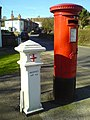 Coal Post and pillar box, Old Hill - geograph.org.uk - 741620.jpg