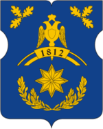 Coat of Arms of Filyovsky park (municipality in Moscow).png