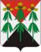 Coat of Arms of Kimovsk rayon (Tula oblast).png