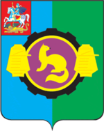 Coat of Arms of Pushkino rayon (Moscow oblast).png