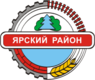 Coat of Arms of Yar rayon (Udmurtia).png