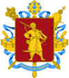 Coat of arms of Zaporožjes apgabals