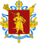 Coat of Arms of Zaporizhzhya Oblast.png