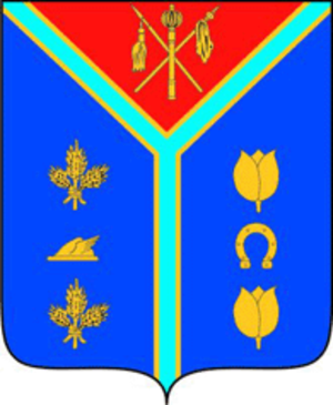 Alexeyevsky District, Volgograd Oblast - Image: Coat of arms of Alexeyevsky district 2001 01