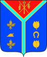 Coat of arms of Alexeyevsky district 2001 01.png