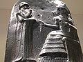 Code of Hammurabi 31.jpg
