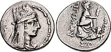 Coin of Tigranes the Younger, Tigranocerta mint.jpg