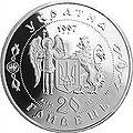Coin of Ukraine Nalivayko A.jpg