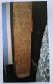 Colombo museum Rajendra Chola II inscription, 11th century AD.png