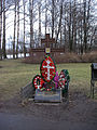 Commemorative plaque in Moskovsky Park Pobedy.jpg