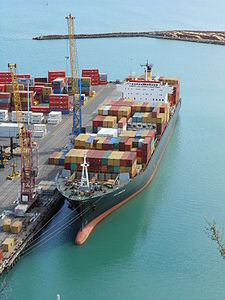 Container Ship MSC Brasilia - Port of Napier - New Zealand - October 2011.jpg