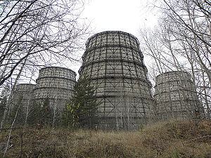 Cooling Towers Seversk.jpg