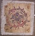 Coptic Museum 019.jpg