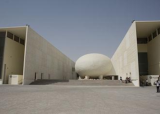 Weill Cornell Medical College in Qatar - Image: Cornell qatar courtyard