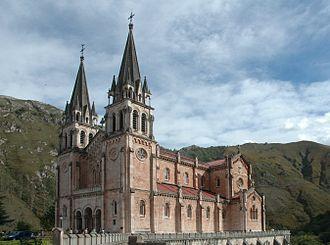 Covadonga - Image: Covadonga Cathedral 2