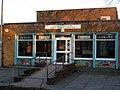 Cowbridge youth club - panoramio.jpg