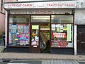 Crazy Cut Cards, No.140 The High Street, Ilfracombe. - geograph.org.uk - 1269198.jpg
