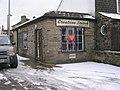 Creative Stitch - Drakes Fold - geograph.org.uk - 1723442.jpg
