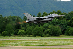 Jungwon Air Base - F-16C takes off from Jungwon Air Base