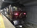 "Cruise train ""Seven Stars in Kyushu"" at Hakata Station 3.jpg"