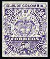 Cundinamarca 1882 Sc7.jpg